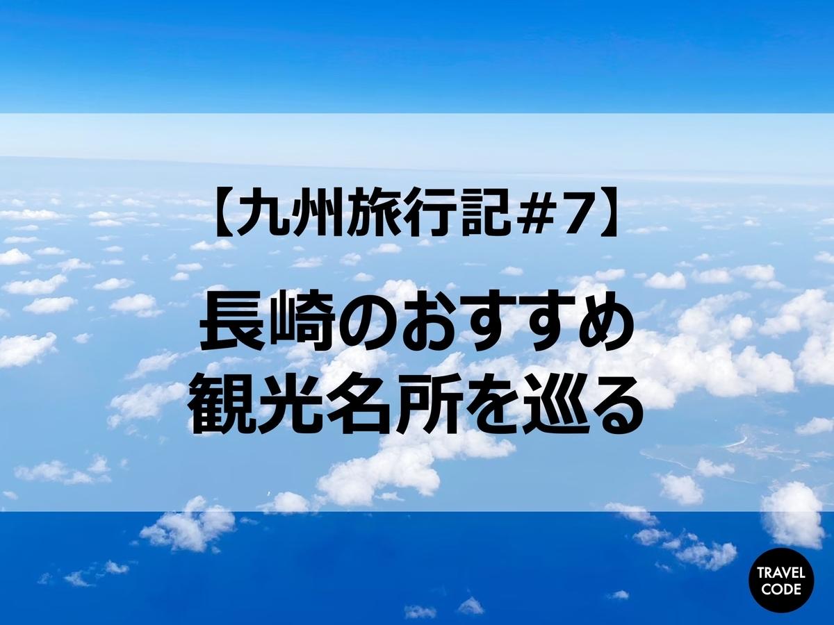 f:id:koala_log:20210721161815j:plain