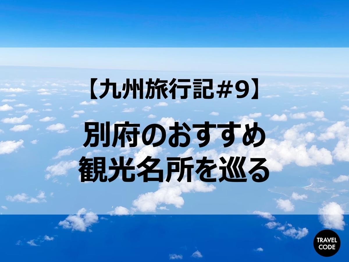 f:id:koala_log:20210721223534j:plain