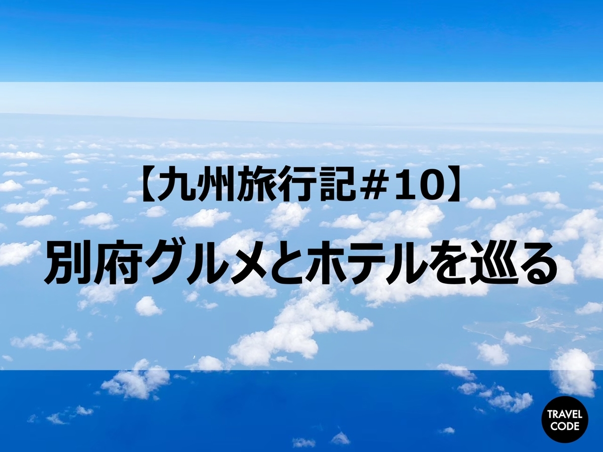 f:id:koala_log:20210726185224j:plain