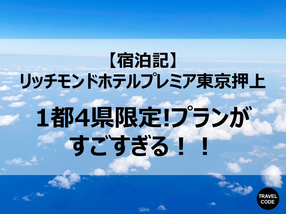 f:id:koala_log:20210727191421j:plain