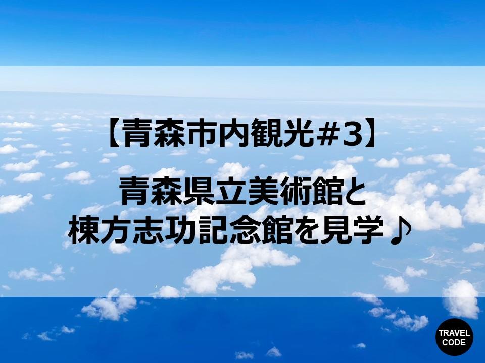 f:id:koala_log:20210829160455j:plain