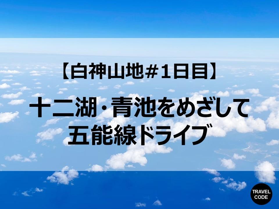 f:id:koala_log:20210830224221j:plain