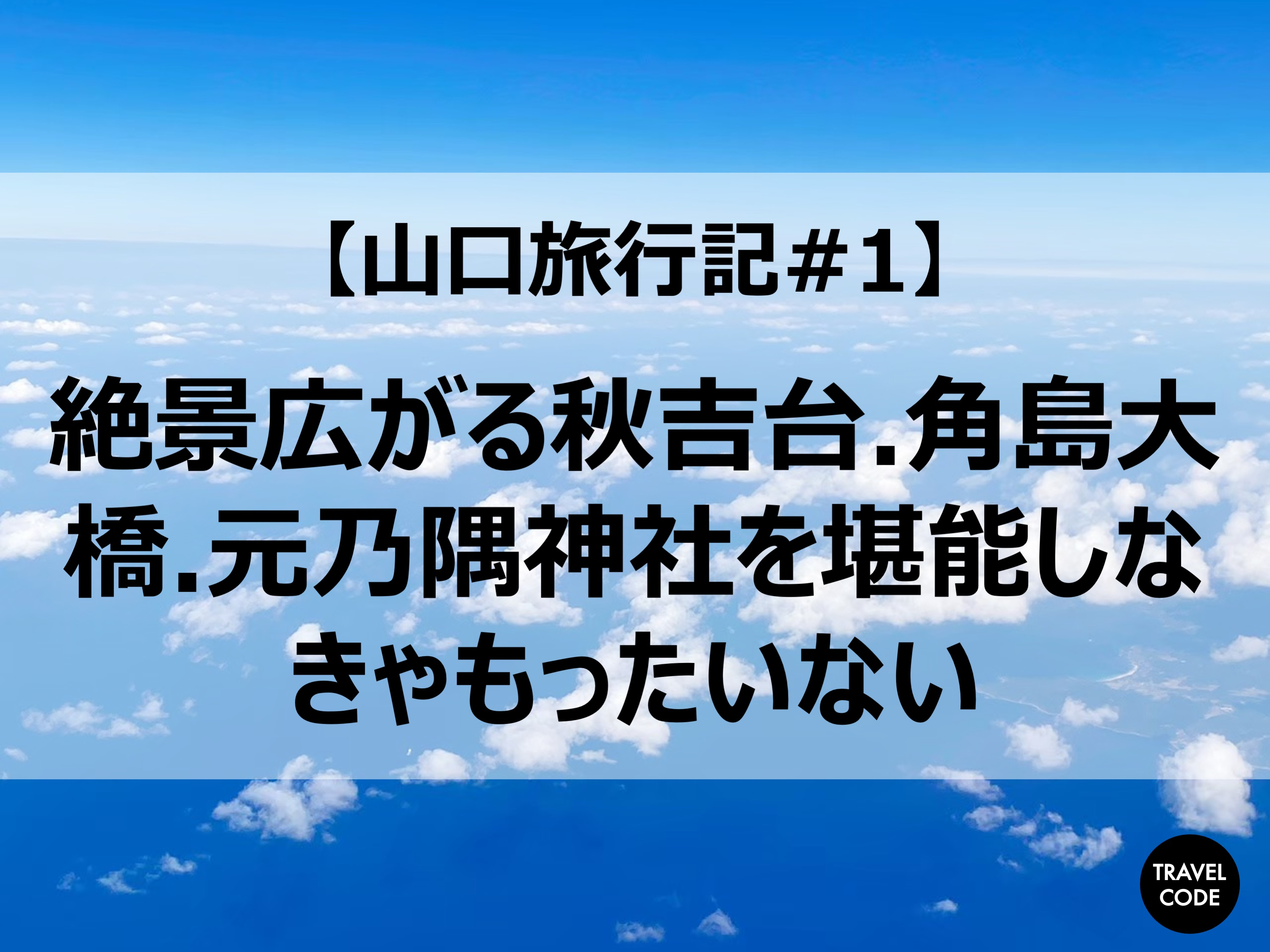 f:id:koala_log:20210909163616j:plain