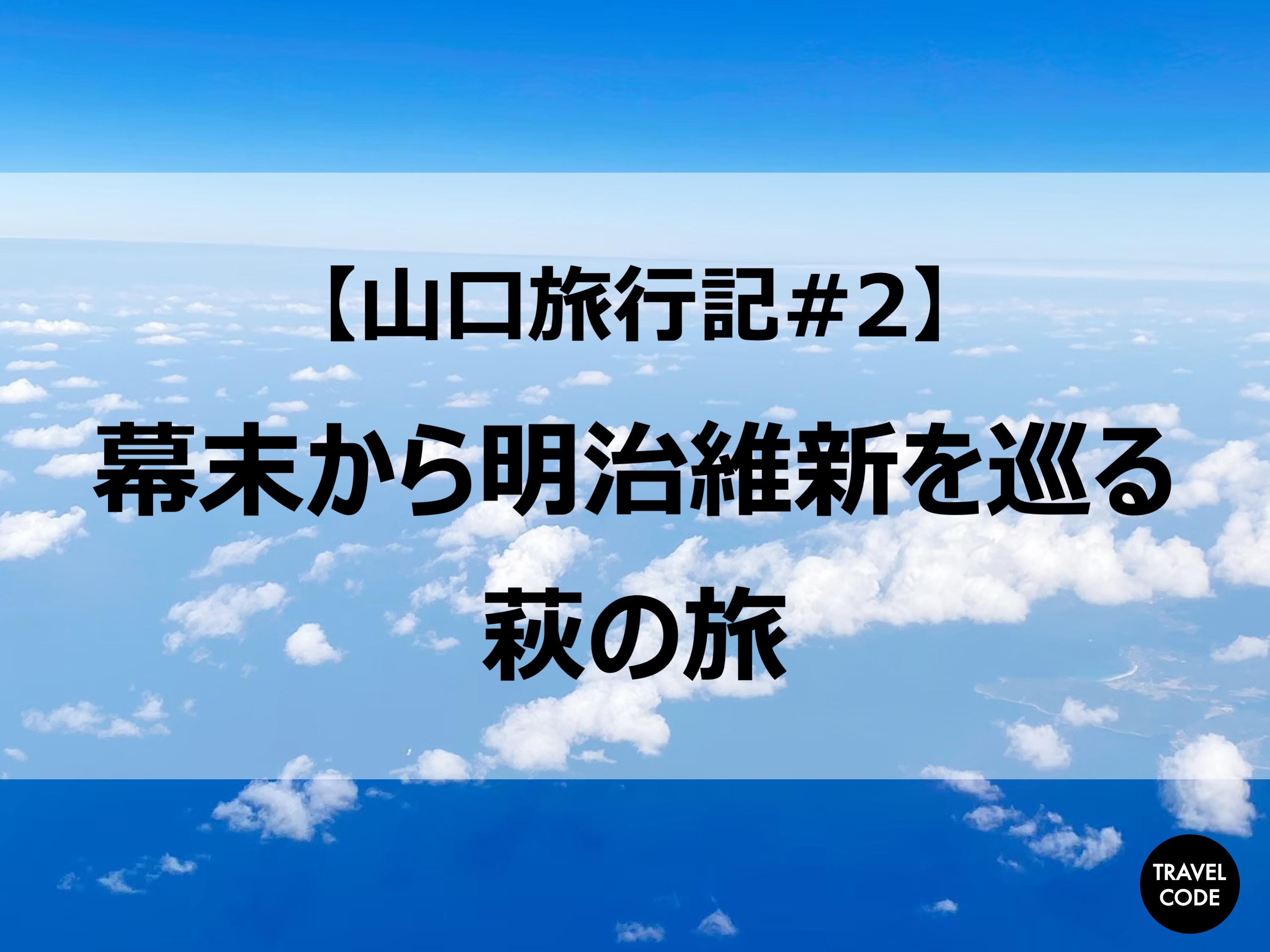 f:id:koala_log:20210909163727j:plain