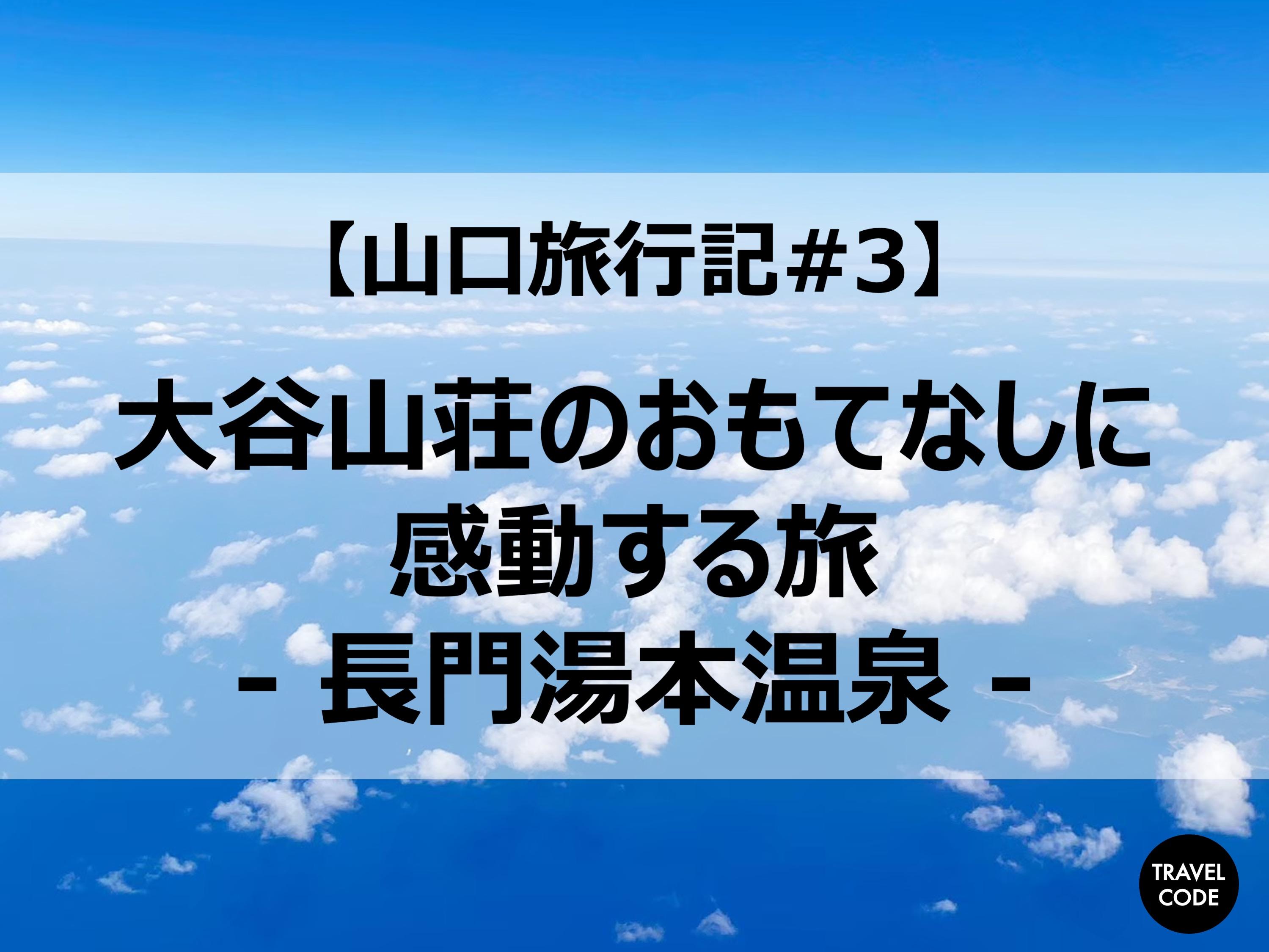 f:id:koala_log:20210909163800j:plain