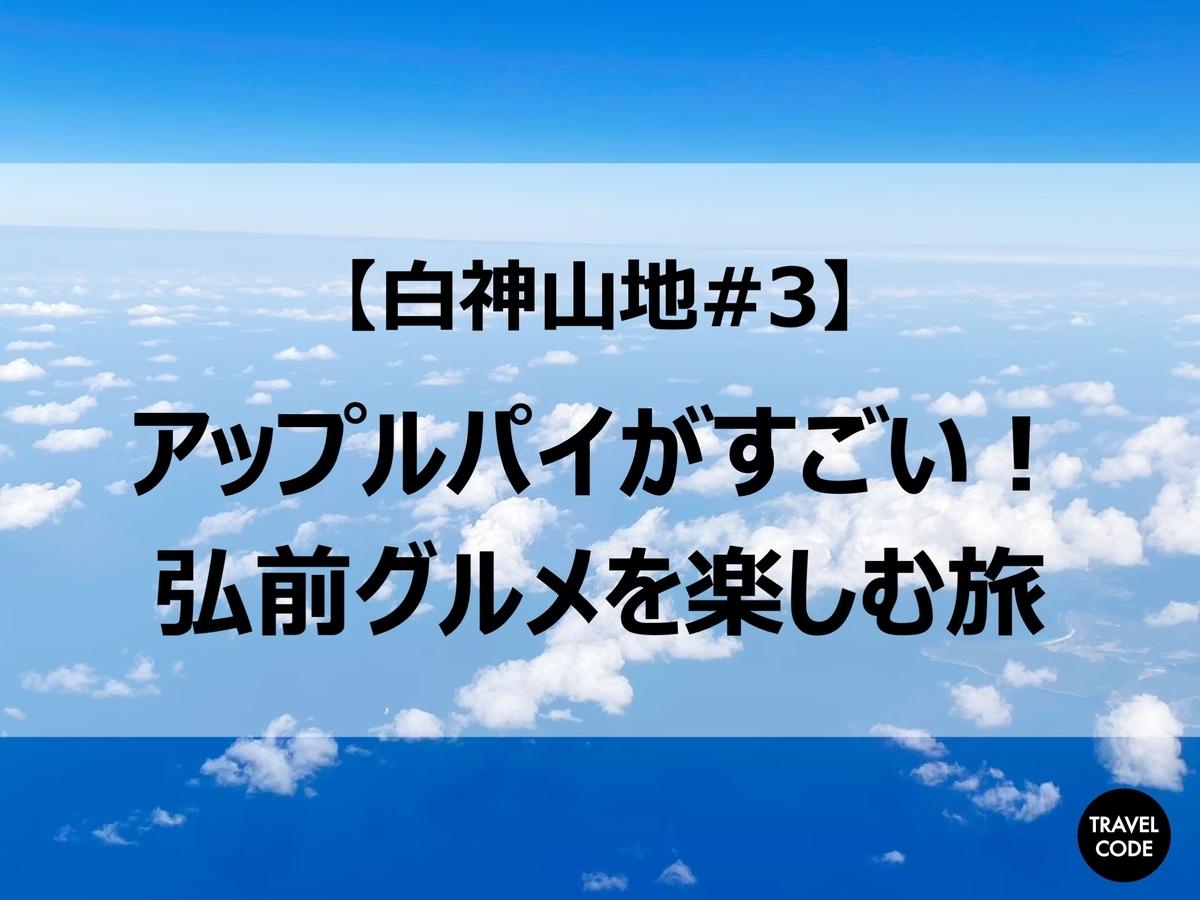 f:id:koala_log:20210909215324j:plain