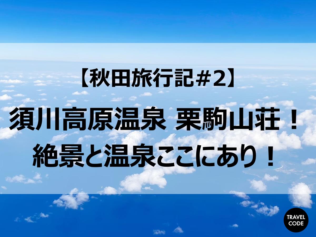 f:id:koala_log:20210924183906p:plain