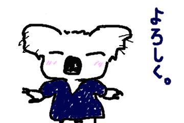 f:id:koaladacco:20170417124810p:plain