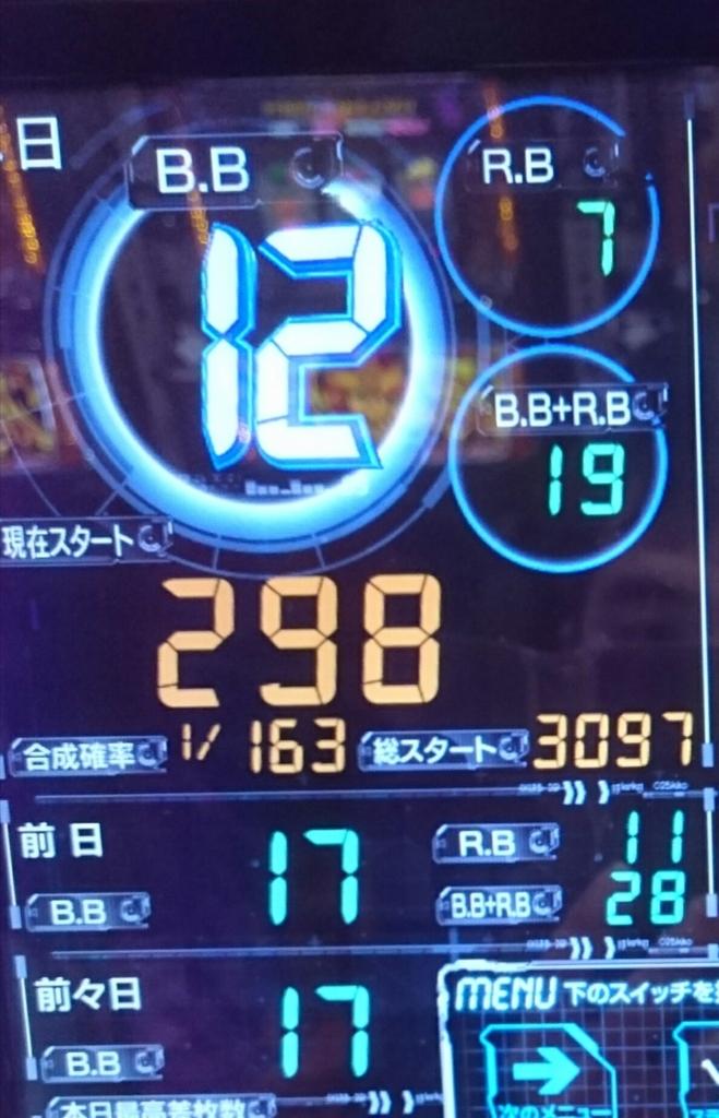 f:id:koba-HANAHANA:20171104003140j:plain