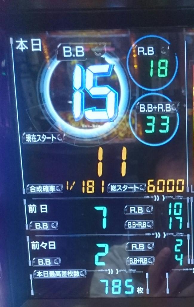 f:id:koba-HANAHANA:20171218073717j:plain