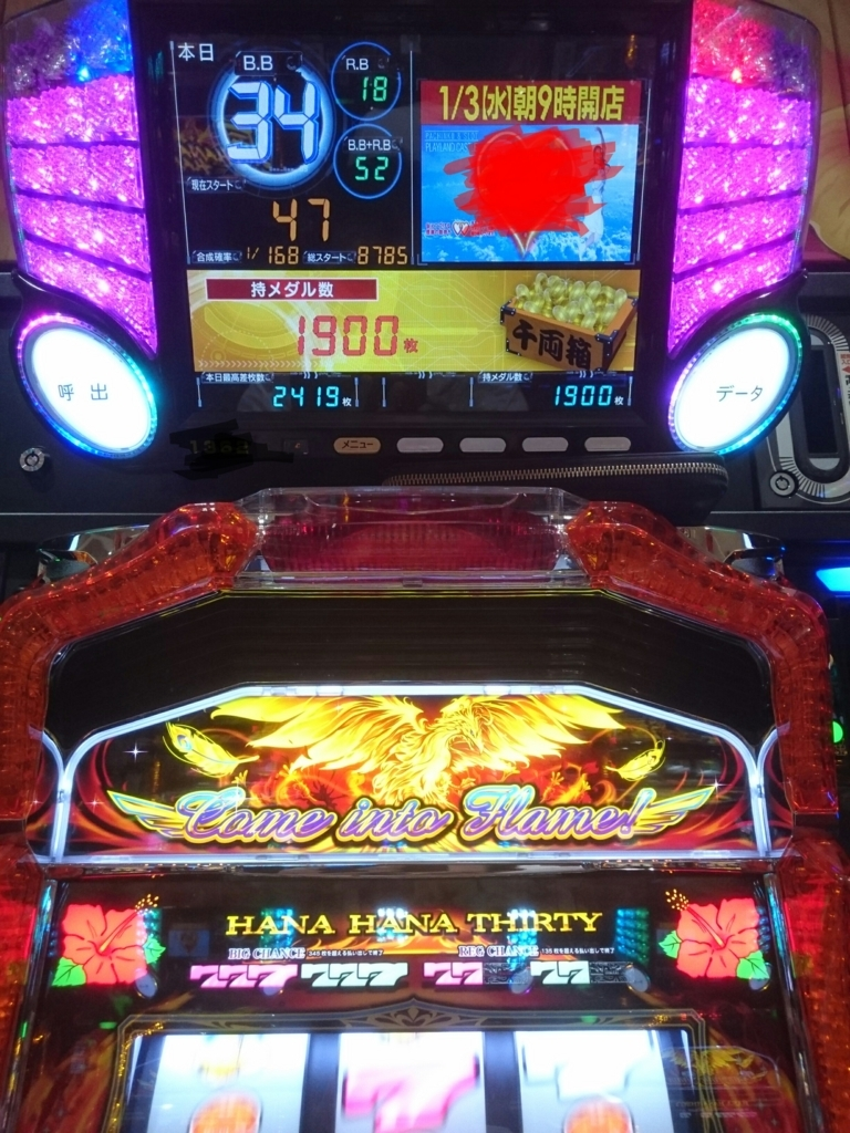 f:id:koba-HANAHANA:20180102204142j:plain