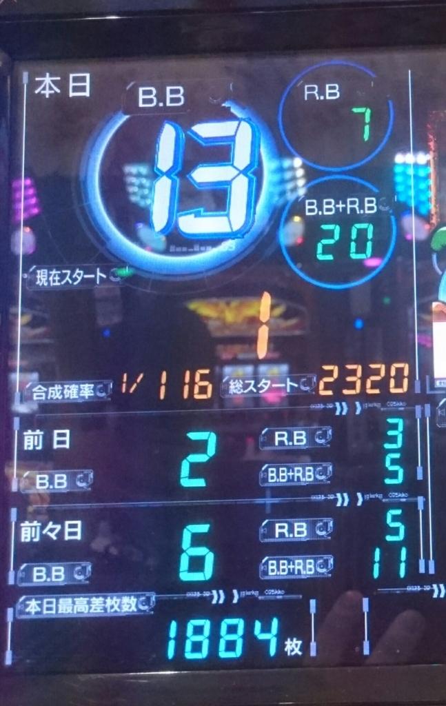 f:id:koba-HANAHANA:20180115074356j:plain
