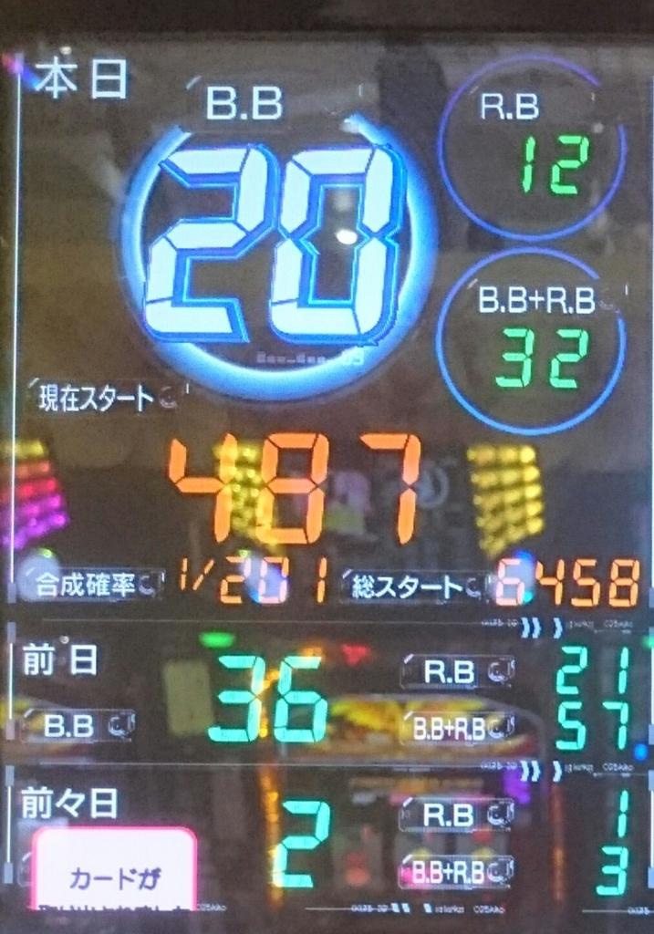 f:id:koba-HANAHANA:20180213142007j:plain