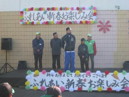 f:id:koba-sumiyoikai:20160110101959j:image