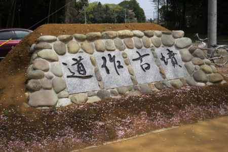 f:id:koba-sumiyoikai:20160410121229j:image