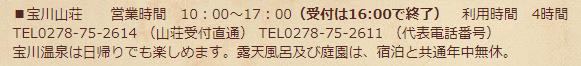 f:id:koba-tyan:20210430151428p:plain
