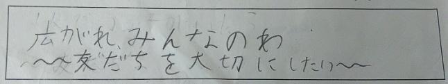 f:id:koba-tyan:20210501130339p:plain