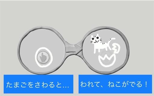 f:id:koba1426:20190110213506j:image