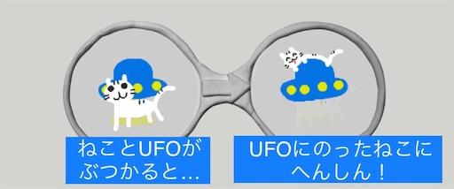 f:id:koba1426:20190113171122j:image