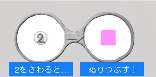 f:id:koba1426:20190120225708j:image