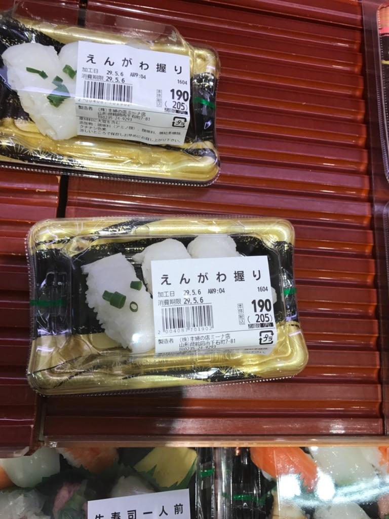 f:id:koba_tokyo:20170512173023j:plain