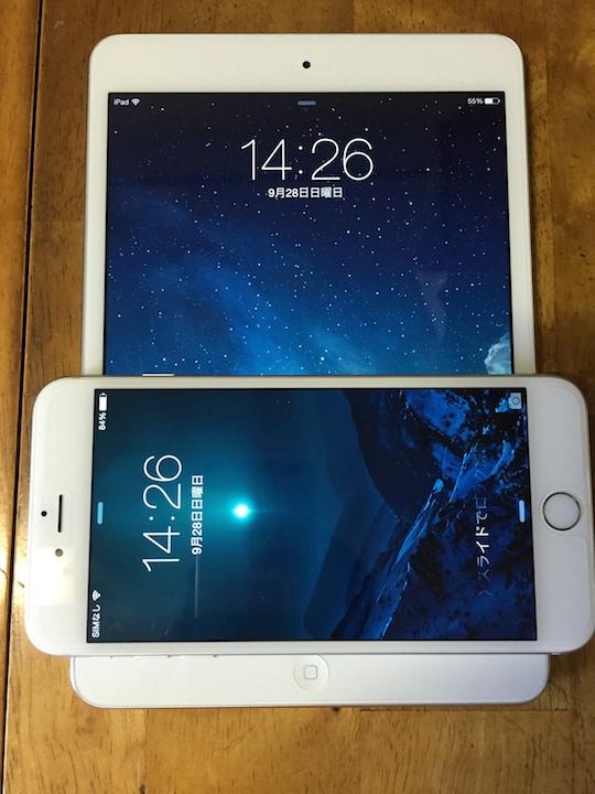 iPad miniとの大きさの比較