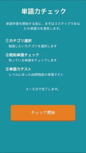 f:id:kobabiz:20141101143328p:plain