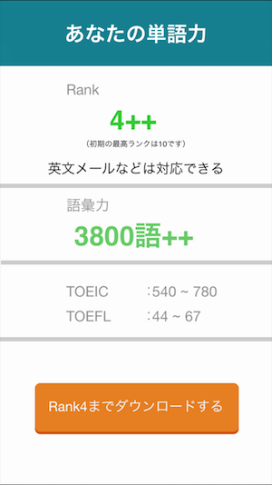 f:id:kobabiz:20141101143556p:plain