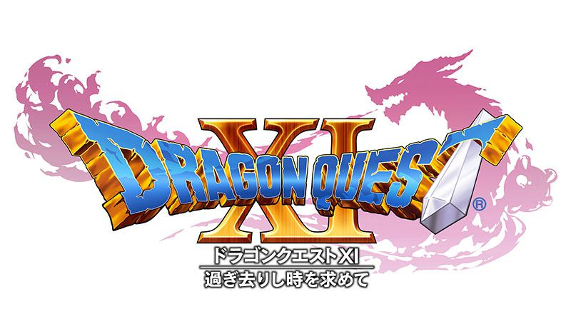 DRAGON QUEST11