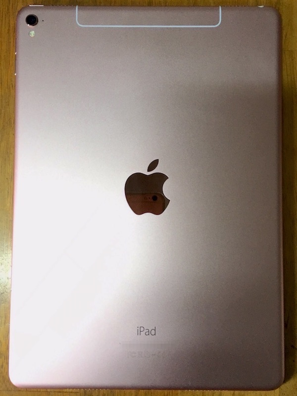 iPad Pro 9.7インチ ローズゴールド