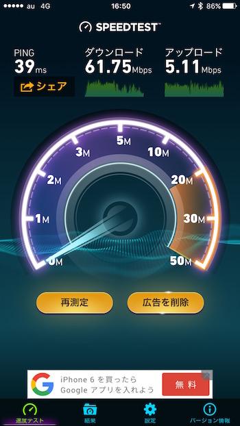 4G LTEの速度
