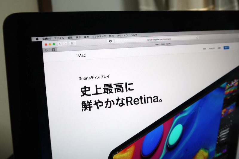 iMac 2017 ディスプレイ