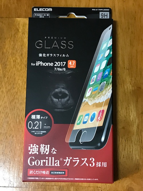 エレコム iPhone8 フィルムゴリラガラス