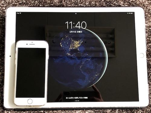 iPhone8との大きさの比較