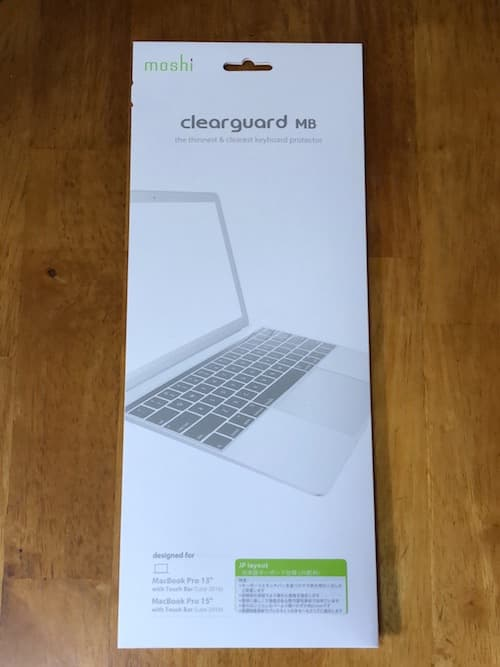 moshi Clearguard MB with Touch Bar (JIS)(日本語キーボード用)