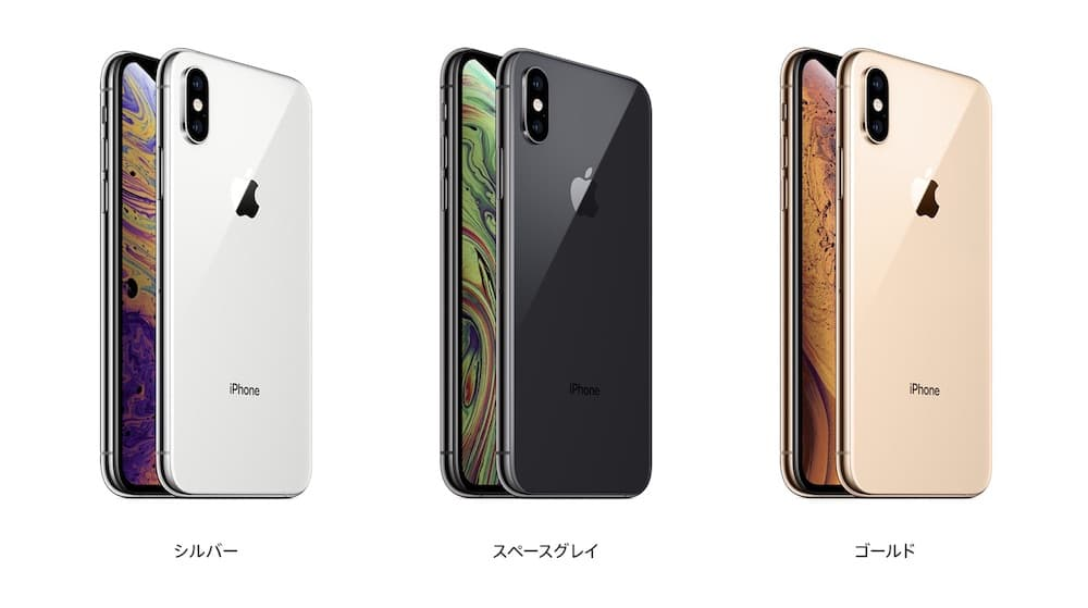 iPhone Xs、iPhoneXs Max