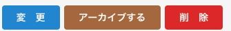 f:id:kobabiz:20181101145953j:plain