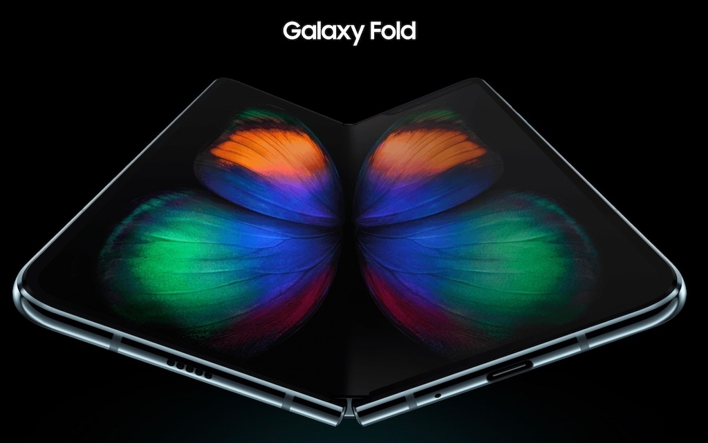 Glaxy Fold