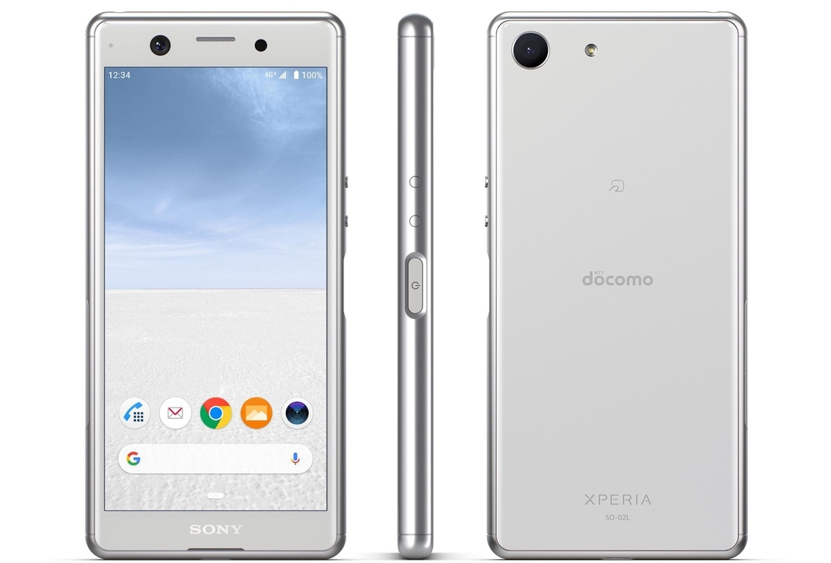 Xperia Ace(SO-02L)