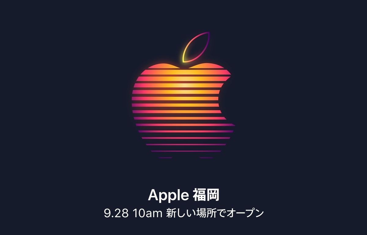 Apple福岡