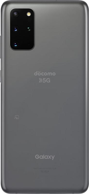 Galaxy S20+ 5G(SC-52A)