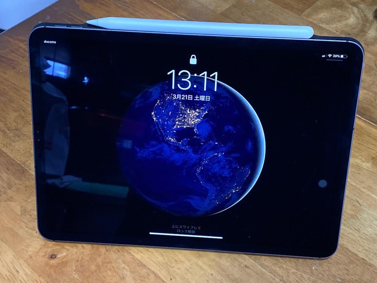 iPad Proを立てる
