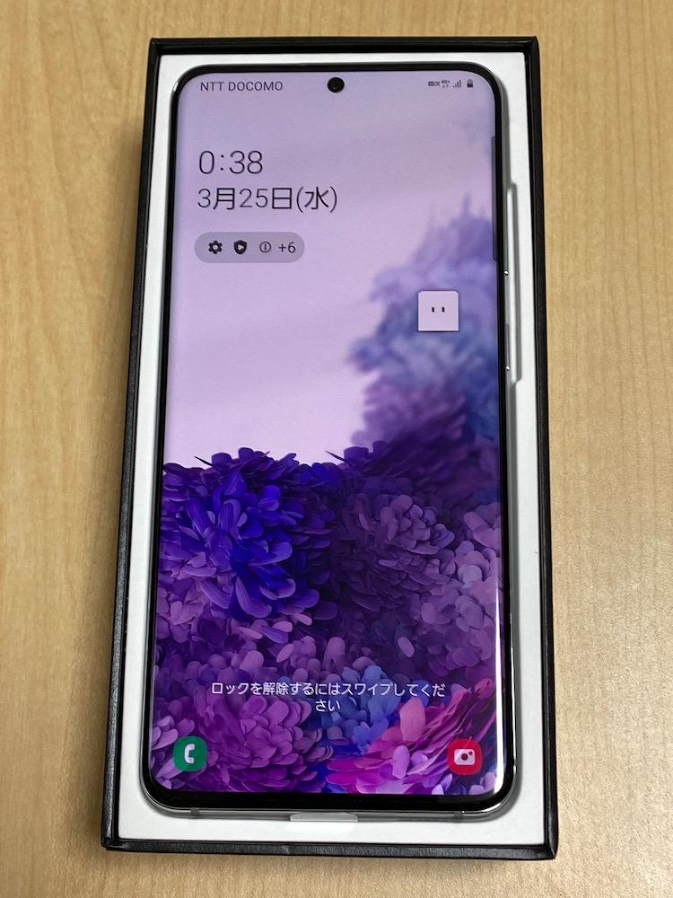 Galaxy S20 5G(SC-51A)開封