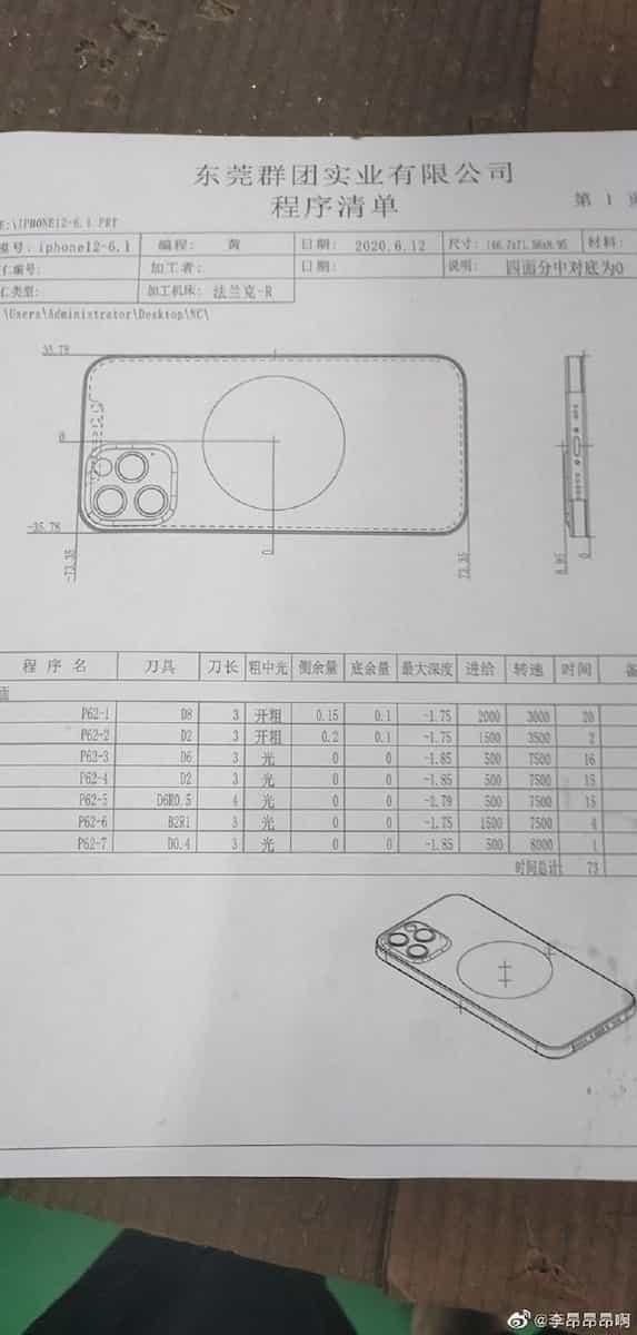iPhone 12 Proの図面