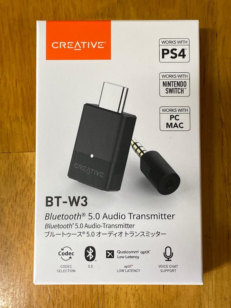 BT-W3