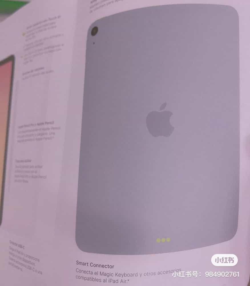 「iPad Air 4」