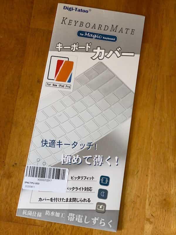 Magic Keyboardカバー