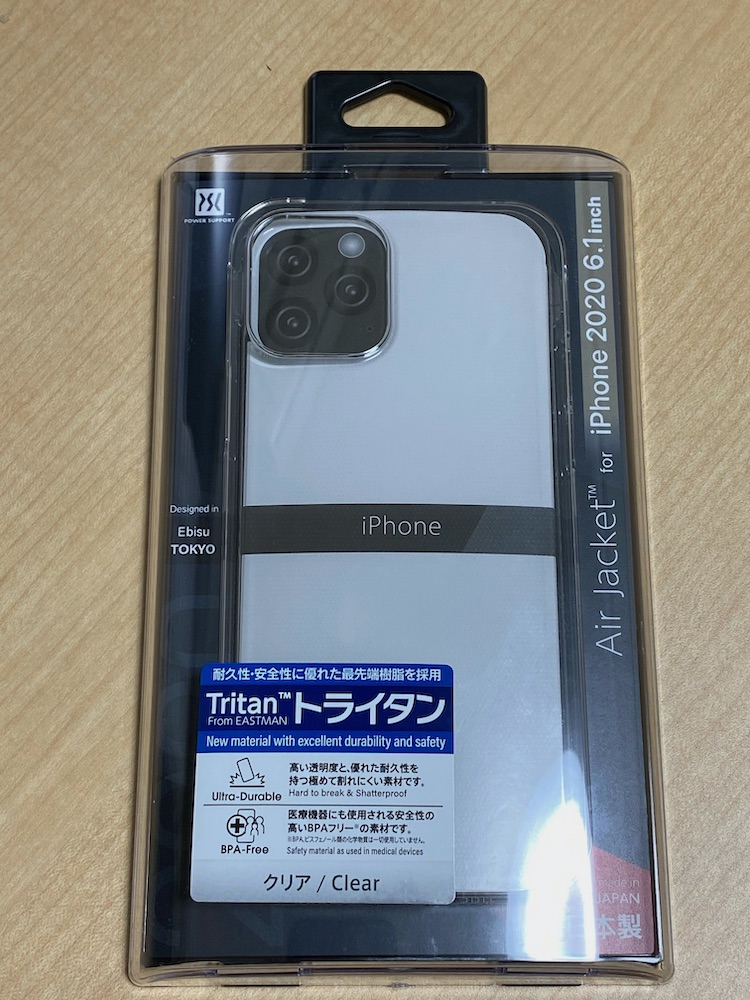 AirJacket for iPhone12/12Pro Clear PPBK-71