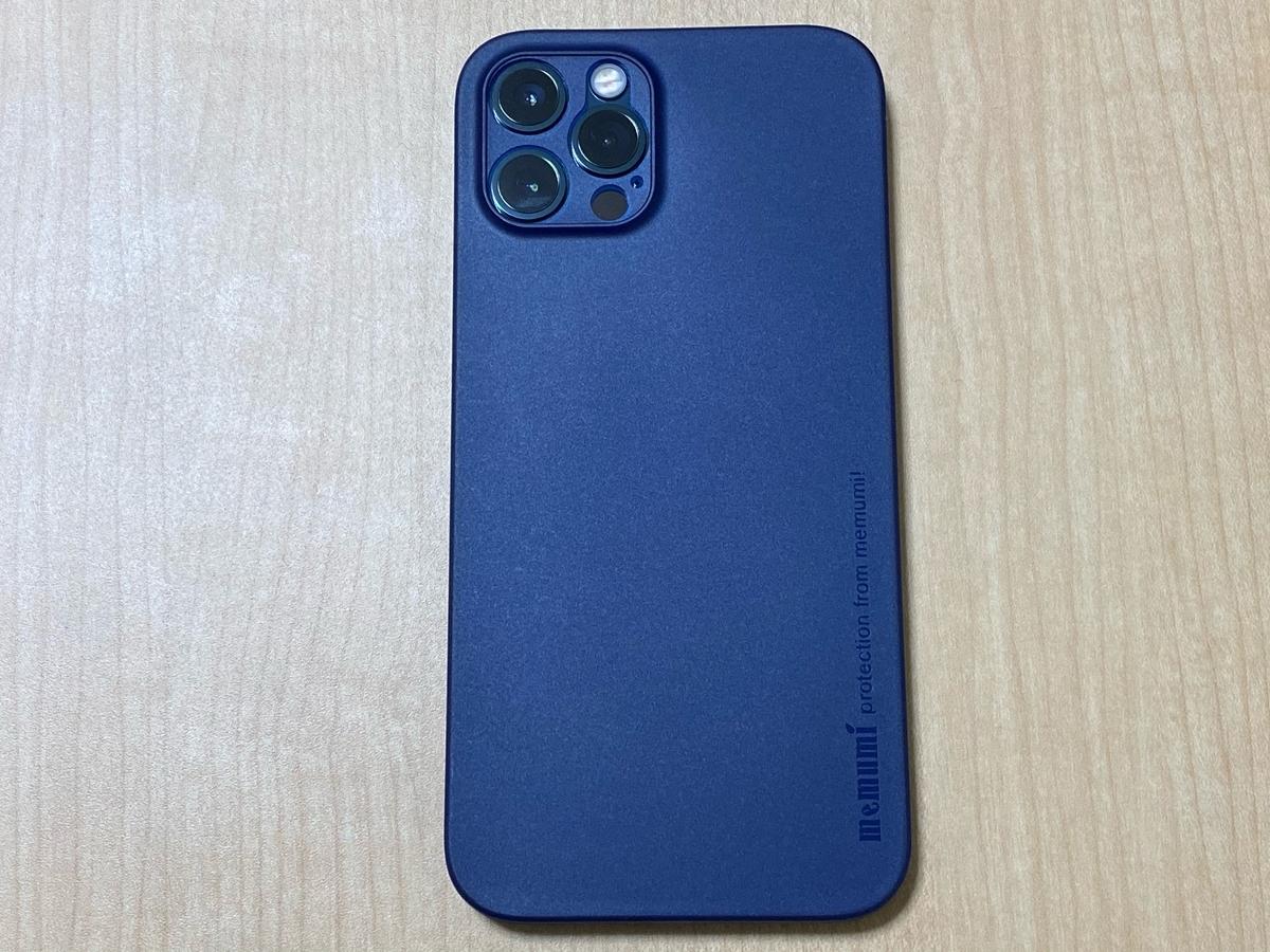 memumi。iPhone 12 Pro用ケース