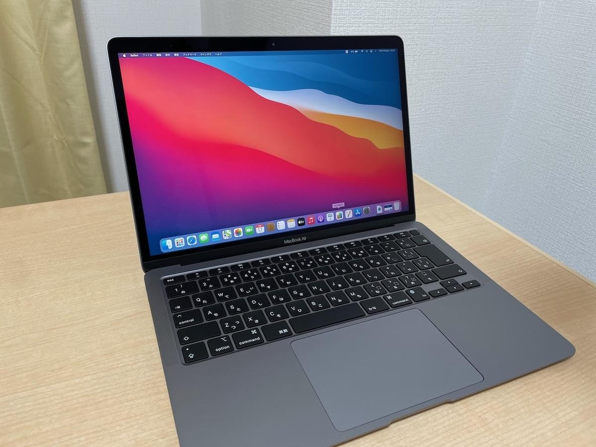 MacBook Air(M1、2020)